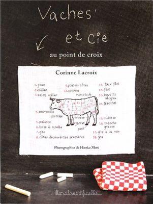 Vaches et Cie : au point de croix скачать
