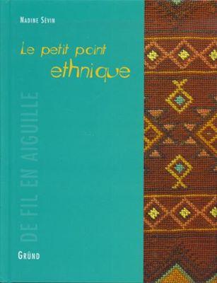 Nadine Sevin - Le petit point ethnique скачать
