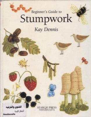 Kay Dennis - Beginner's Guide to Stumpwork скачать
