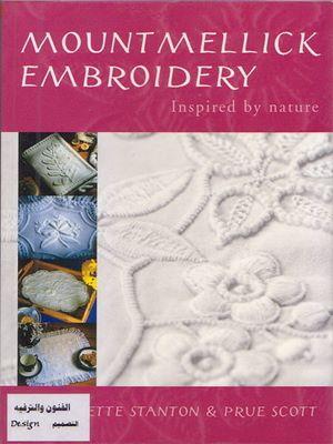 Mountmellick Embroidery / Белая вышивка скачать