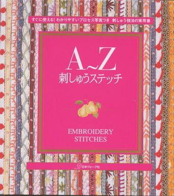 Embroidery stitches A-Z / Вышивальные швы скачать
