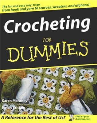 Crocheting for Dummies / вязать крючком скачать