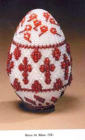 """Яйцо """"ХВ"""" сетчатое плетение"""