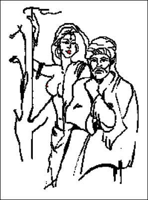 Персидские мотивы. Двое схема вышивка