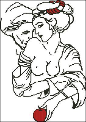 Персидские мотивы. Притяжение