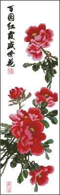 Peony - Summer Rose вышивка крестом скачать схему вышивки