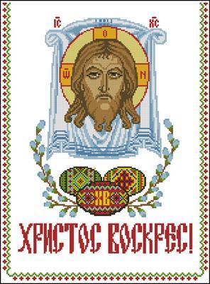 Салфетка к Пасхе скачать схему вышивки крестом
