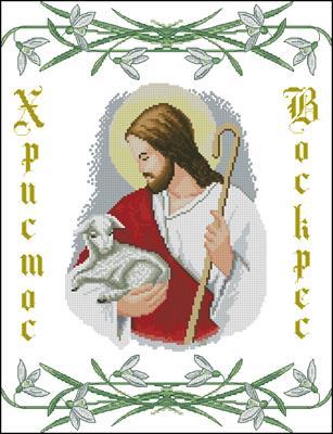 Спаситель - Христос Воскрес рисунок вышивка