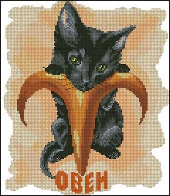 Овен (Зодиак - Кошки)