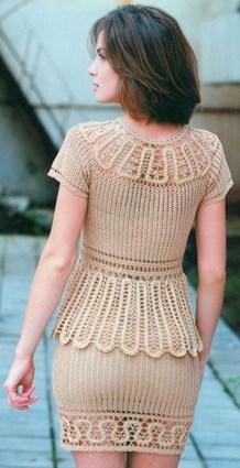 Топ с баской + мини-юбка